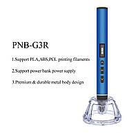 3Д Ручка Penobon PNB-G3R. 5 поколение Синий