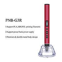 3Д Ручка Penobon PNB-G3R. 5 поколение Красный