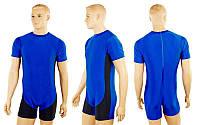 Трико для борьбы и тяжелой атлетики, пауэрлифтинга CO-0716-BL синий (бифлекс, M-4XL (RUS 42-54)