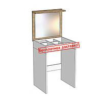 """Макияжный столик с зеркалом """"Amarant 02/2"""""""