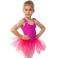 Купальник для танцев с пышной юбкой Пачка детский малиновый CO-128-M (р-р S-XL, рост 110-165 см)