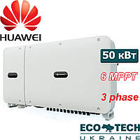 HUAWEI SUN 2000-50KTL-MO сетевой солнечный инвертор  (50 кВт, 6 MPPT, 3 фазы)