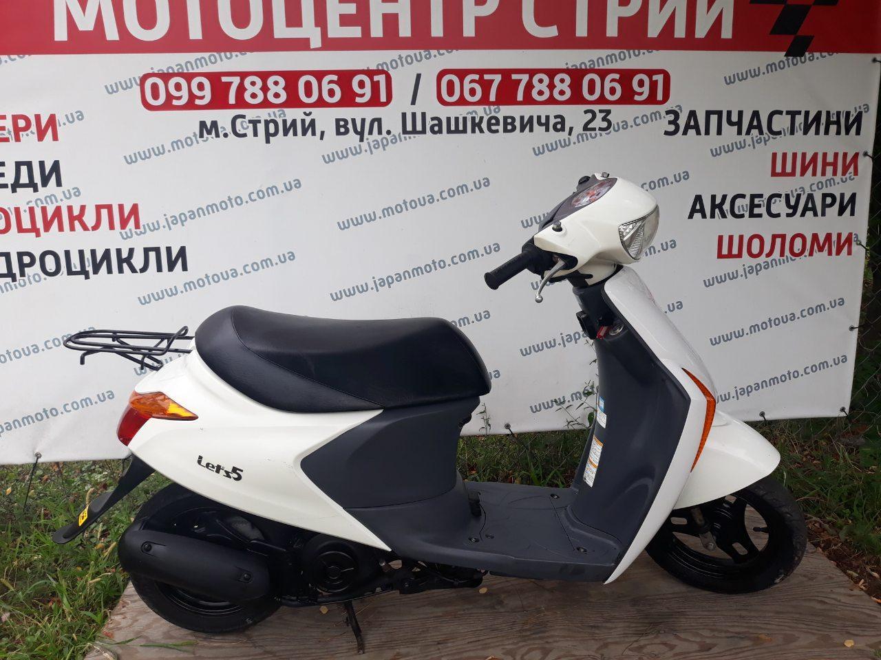 Скутер Suzuki Lets 5 (білий) з Японії