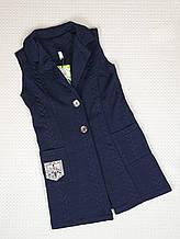Кардиган для девочки в школу р.134-146 опт синий