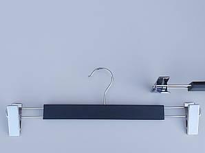 Плечики длиной 37,5 см вешалки деревянные с прищепками зажимами  для брюк и юбок черного цвета