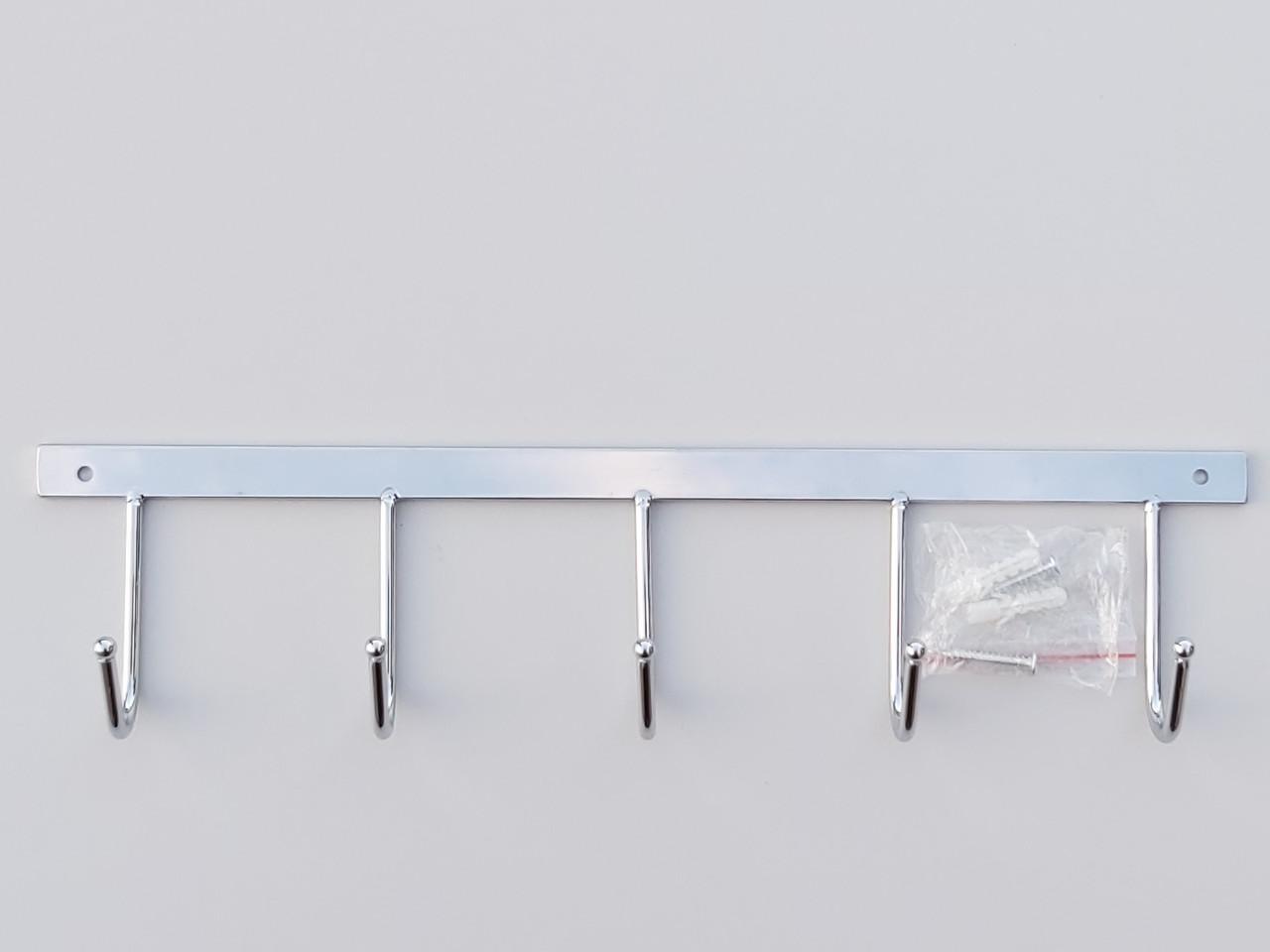 Длина 33 см. Вешалка ВНД5  настенная металл в хромированном покрытии на 5 крючков