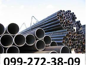 Труба бесшовная горячекатаная стальная 18х2мм, Сталь 20, ГОСТ-8732-78