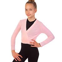 Кофта разогревочная Акрил длин. рукав розовая CO-9031-P (р-р M-XL, рост-134-165см)