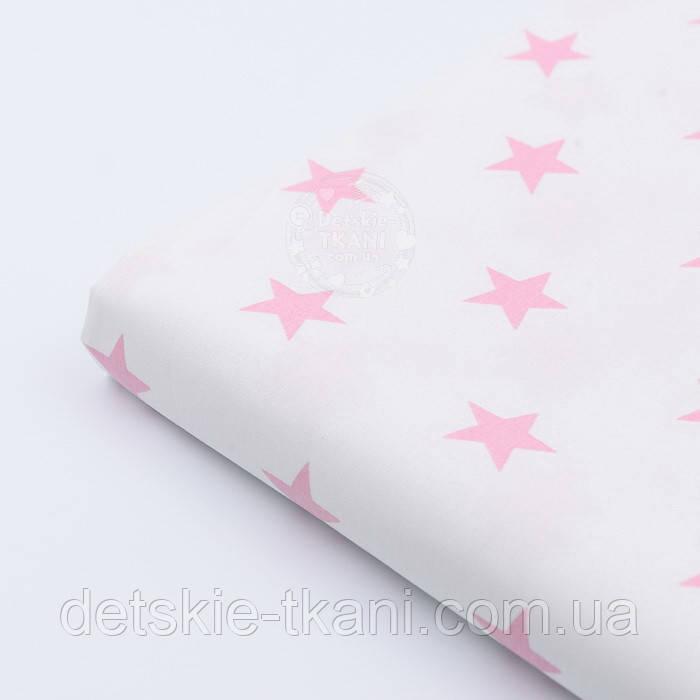 """Лоскут ткани """"Одинаковые звёзды 3 см"""" розовые на белом №2014"""