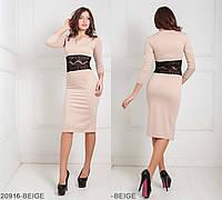 Элегантное платье футляр со стильным  V-образным вырезом и вставкой из гипюра  Meredith