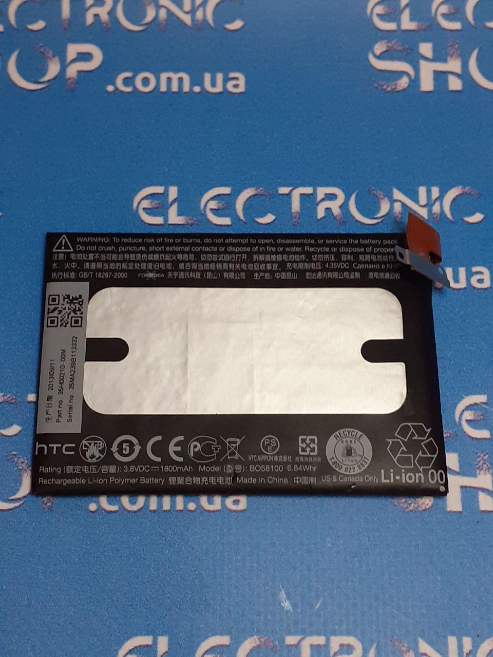 Аккумулятор HTC PO58200 Original б.у