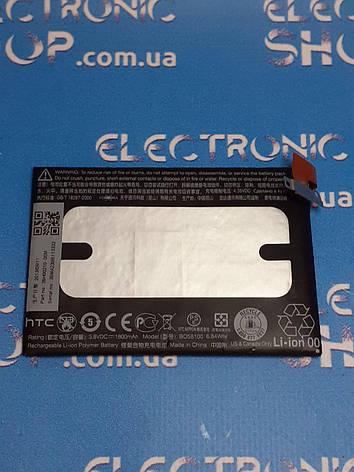 Аккумулятор HTC PO58200 Original б.у, фото 2