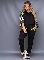 Женский батальный спортивный костюм из трикотажа