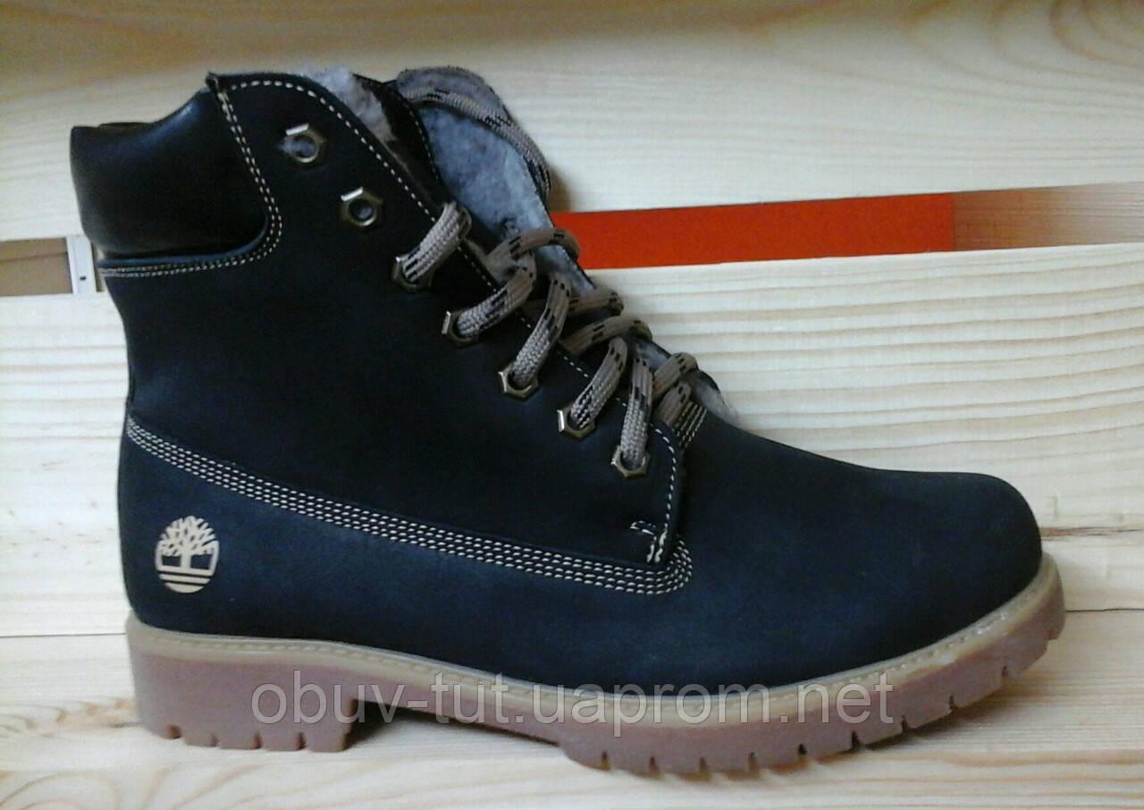 Зимние ботинки с мехом Timberlend , размер 37