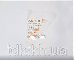 Кондитерський мішок одноразовий СЕРЕДНІЙ MASTER M 32х22 100шт