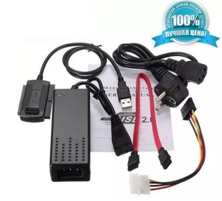 Адаптер Кабель USB \ IDE SATA + адаптор USB 2.0 переходник адаптер для жесткого диска SATA IDE 2,5 3,5, фото 2