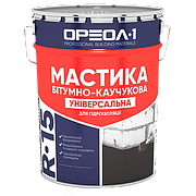 Мастика битумно-каучуковая Ореол-1 R-15 Универсальная, 20 кг