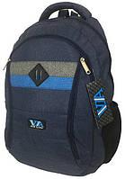 Рюкзак школьный VA R-77-98, темно синий