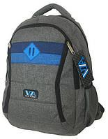 Рюкзак школьный VA R-77-100, серый