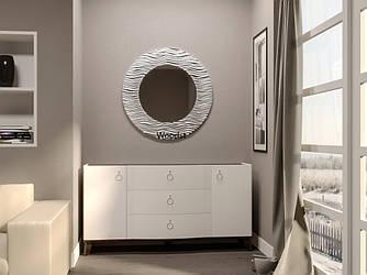 Зеркало настенное круглое Canberra серебряное