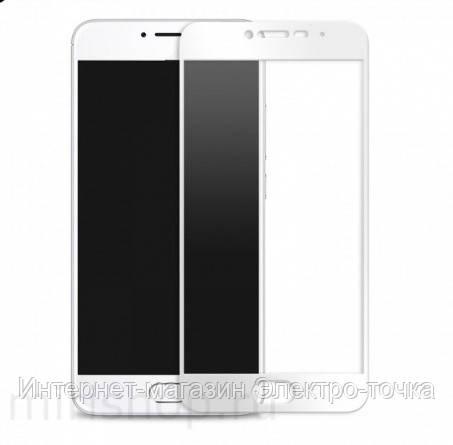 Захисне скло 3D Meizu M5 біле