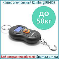 Кантер электронный Rainberg RB-603 до 50 кг, фото 1