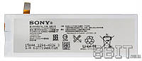 ✅Аккумулятор Sony E5643 Xperia M5 Dual / AGPB016-A001 (2600 mAh)
