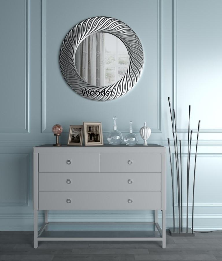 Зеркало настенное круглое Vienna серебряное