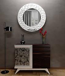Зеркало настенное круглое Vatican белое