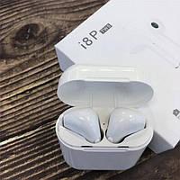 🔥 Беспроводные наушники HBQ i8P TWS в кейсе Power Bank Bluetooth-гарнитура HBQ i8P TWS Stereo
