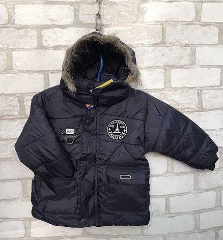 Детска куртка для мальчика еврозима р.1-3 лет и.синяя, фото 2