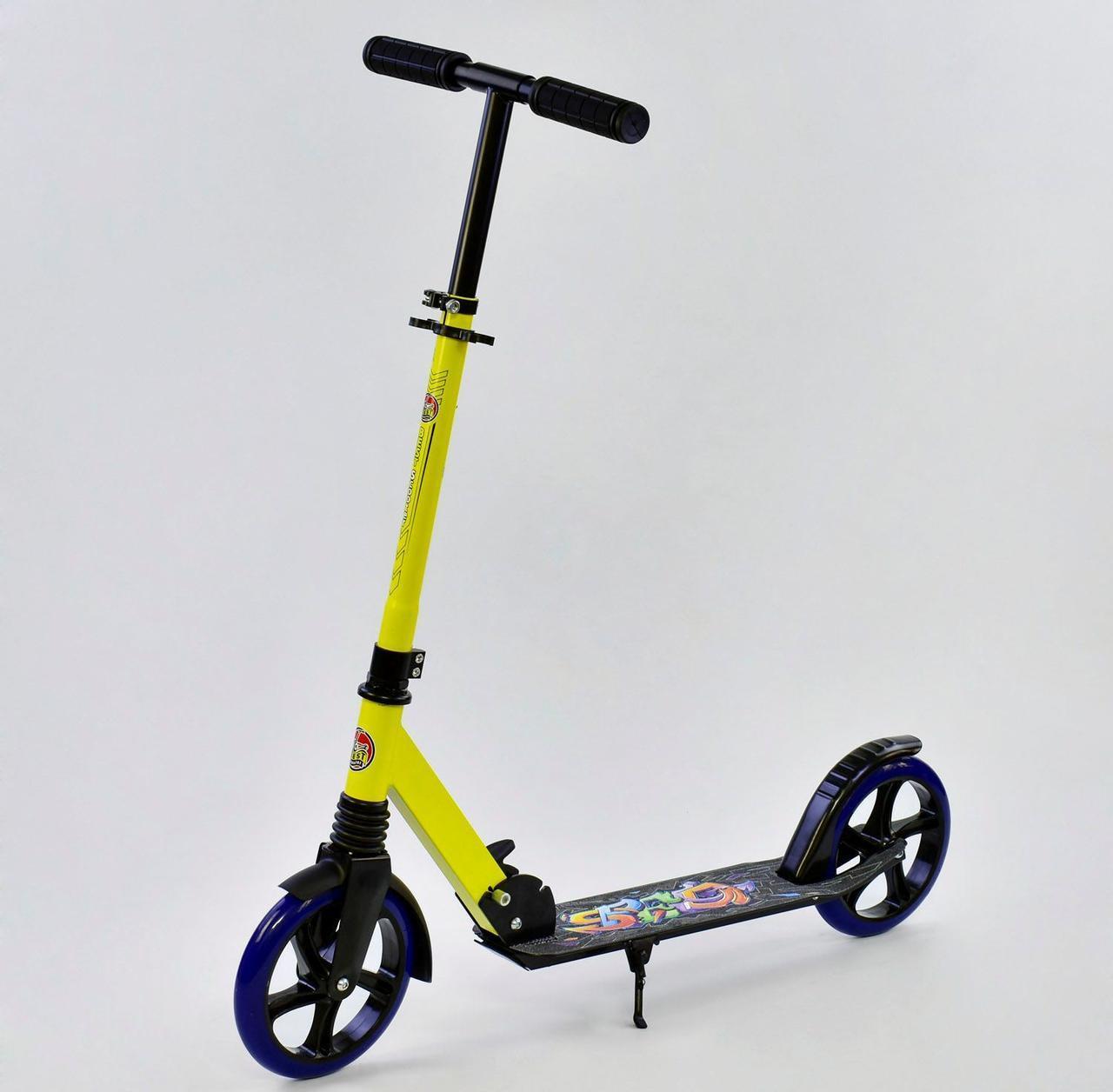 Самокат двухколесный Best Scooter 00098