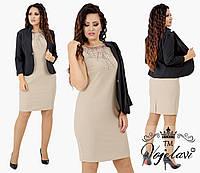 """Платье с пиджаком больших размеров """" Платье + пиджак """" Dress Code"""