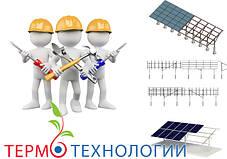 ТО и монтажные услуги для солнечных станций