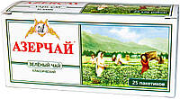 Чай Азерчай зеленый  в пакетиках 25 шт 50гр