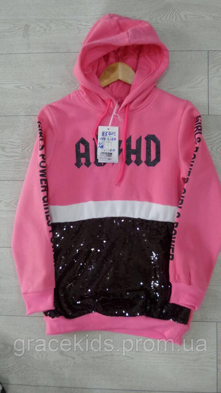 Модные кофты для девочек с капюшоном GRACE подростковые,разм 134-164 см