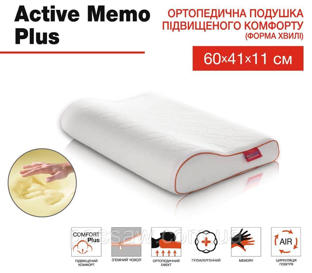 Подушка Active Memo Plus (ортопедическая)