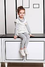 Детский комплект для девочки BRUMS Италия 133bgem003