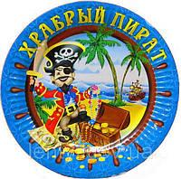 "Набор тарелок бумажных ""Храбрый пират"" 10 шт"