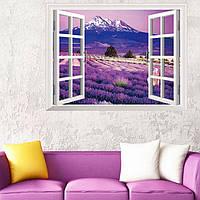 Стильные фото обои на стену Лавандовое поле