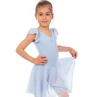 Платье для танцев (бейсик) корот. рукав фонарик гол CHD01-BL (хлопок, шифон, р-р M-XL, рост-122-165см)
