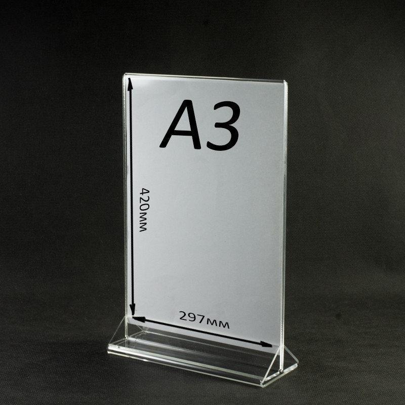 Менюхолдер А3 300*420мм вертикальный