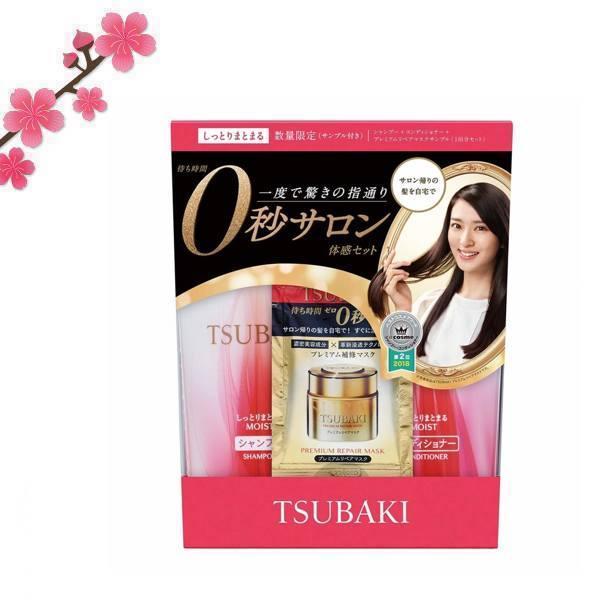 Набор SHISEIDO TSUBAKI MOIST. Шампунь, кондиционер для увлажнения волос от Шисайдо+ маска.