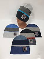 Детские демисезонные вязаные шапки для мальчиков оптом, р.48-50, ANPA (Польша), фото 1