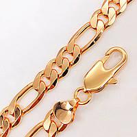 """Браслет Xuping Jewelry 22 см х 10 мм """"Фигаро"""" медицинское золото, позолота 18К. А/В 3930"""