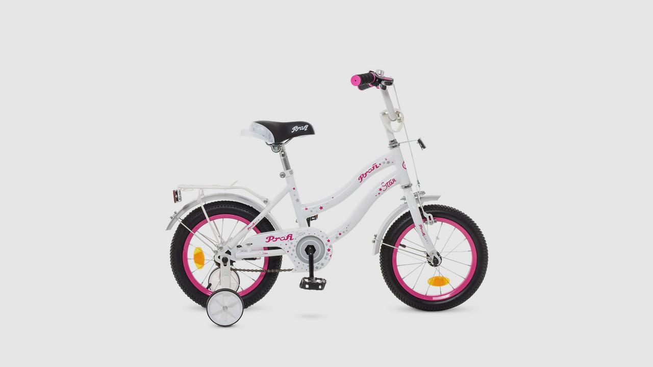 Велосипед детский 12д. Y1294.PROF1. Звонок.Дополнительные колеса.Бело-малиновый