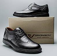 """Туфли мужские классические модельные на шнурках броги натуральная кожа черные стильные """"Смарт """""""
