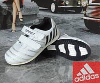 """Детские кожаные ортопедические кроссовки в стиле """"Adidas"""". Кеды детские на липучке, экокожа. белый"""