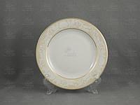 Cmielow Набор тарелок десертных Yvonne E359 19см