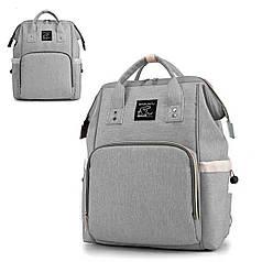 ✸Сумка Maikunitu Mummy Bag Grey для мам и малыша рюкзак с многочисленными отделениями органайзер на коляску